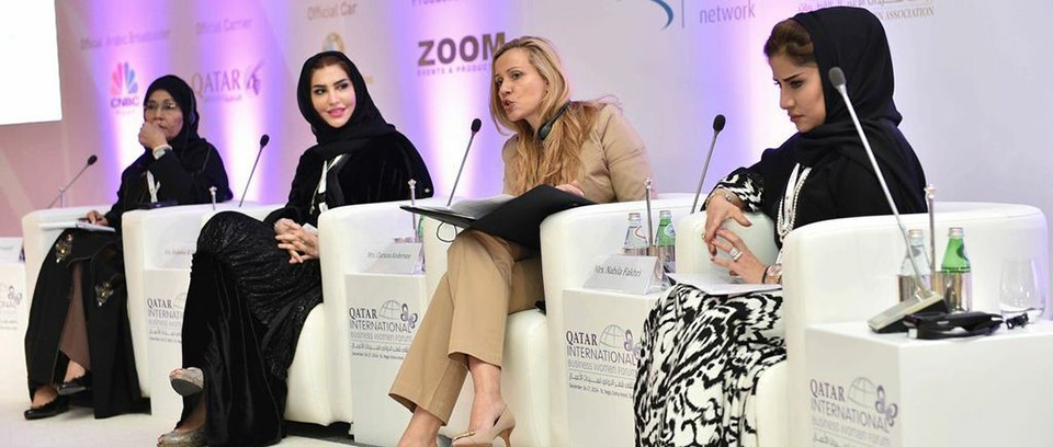 The Fifth Qatar International Business Women Forum