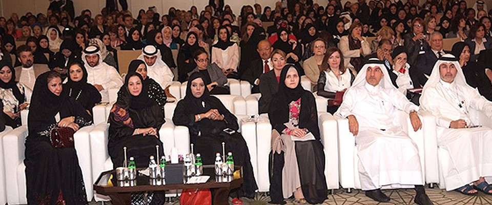 QATAR INTERNATIONAL BUSINESS WOMEN FORUM